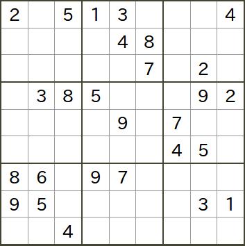 ナンプレ 数 独 解き方 例